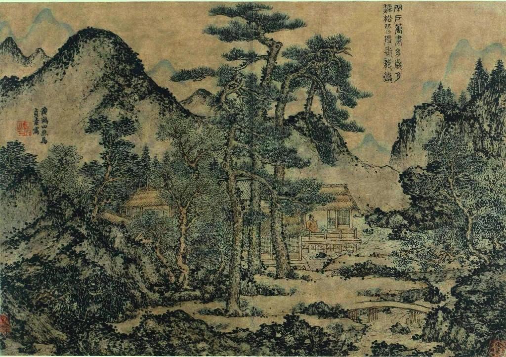 Wang_Meng_Writing_Books_under_the_Pine_Trees_1279-1368_Кливленд_МИ